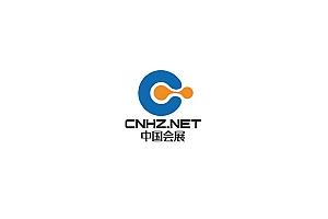 2021第三届上海国际营养健康产业博览会